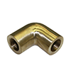 Polished Brass 90 Degree Elbow